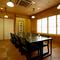 個室の椅子席は20席まで対応可能。親族の集まりに最適の空間