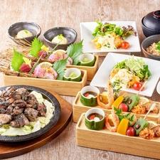 【昼宴会】宮崎めぐりコース〈全9品〉3000円