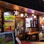 東日本橋駅、馬喰横山、馬喰町の3駅からすぐの好立地にあります