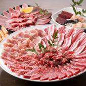 焼肉女子会に◎ 上質なお肉を好きなだけ食べ放題!