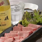 刺身としても美味しく味わえる厳選素材