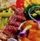 『カボチャニョッキイタリア産ポルチーニ茸のクリーム』