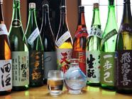 """2人の""""きき酒師""""が選ぶ『日本酒 各種』"""