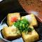地元の美味しい豆腐を使った『揚げだし豆腐』