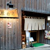 美味しい日本酒を飲みたい、と思ったら立ち寄ってください