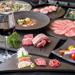 牛肉料理と海鮮をバランス良く楽しめるコース