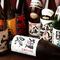 日本酒や焼酎の美味しい銘柄が豊富に揃っています