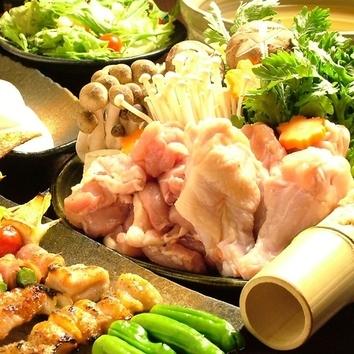 【歓送迎会コース】120分飲放付三河鶏の選べる鶏鍋コース全11品