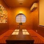 金沢の旬の素材をふんだんに取りそろえた「会席コース」をご用意
