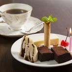 ちょっとお祝い気分を味わえる『オリジナルケーキセット』