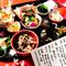子どもの成長を祝う、日本の伝統的な儀式『お食い初め』