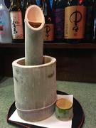 竹酒ほか豊富な日本酒の数々を取り揃えています!