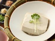 大豆の甘みと香りただよう『自家製サクラマチ豆腐』