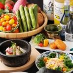 個室で味わう料理とお酒。全8品のお料理と2時間飲放題付のご宴会コース。