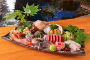 新鮮な魚介が並ぶ『お造りの盛り合わせ』