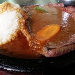 都城産三種のお肉のコラボレーション『日本一の肉のまちカレー』