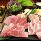 ぎゅうとん合戦 ブランド牛・アグー豚一頭買い肉料理専門店
