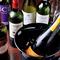 世界各国のさまざまなワインが楽しめます