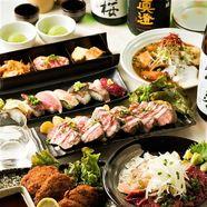 【期間限定】『牛タン肉炊き鍋コース』2時間飲み放題付き3680円