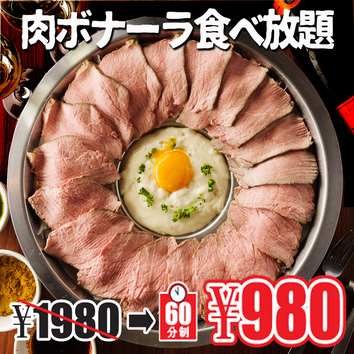 『肉ロングユッケ寿司』コース全9品3時間飲み放題付3,500円