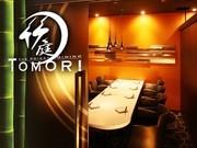 竹庭TOMORI船橋店