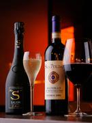 おすすめのワイン各種、充実の取り揃え