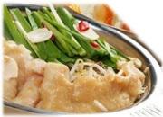 厳選したもつ(丸腸)を特製の白味噌ベースのスープで。野菜もたっぷりボリューム満点!