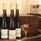 日本初!世界で1本だけのオリジナルワインが作れるワイン工房