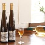 オリジナルワインはインターネットでもお買い求めいただけます。