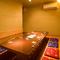 ≪完全個室のご案内≫8名程は入れる、掘りごたつ式の完全個室