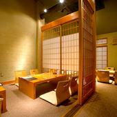 ≪京町家の店内≫創作料理と落ち着いた町家ならではの雰囲気