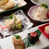 ≪大切な人のおもてなし≫は、京都【豆八】でちょっと贅沢に