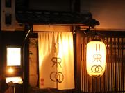restaurant IRO