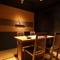 西麻布/和食 大切な人と隠れ家的にも利用できる空間。