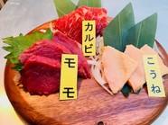 韓国料理の定番メニュー『サムギョプサル』2人前~