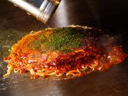 広島直送のこだわりの生麺を使った『広島流お好み焼き』各種