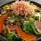 新鮮野菜をモリモリ食べられる『ななかまどサラダ』
