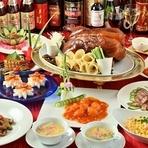 気仙沼産フカヒレの姿煮上海蟹蟹肉入りや正宗北京ダック, 鮑とナマコの醤油煮、オマール海老の塩味炒め