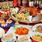 気仙沼産フカヒレの姿煮や鮑姿煮、オマール海老のチリソース、鯛の香り蒸し本格三種の姿が楽しめるコース