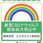 【馬馬虎虎(マーマーフーフー)】のおすすめ餃子