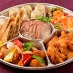 見ためも鮮やかな料理は食欲をそそる絶品の仕上がり!!