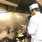 お客様へ感謝の気持ちを忘れずに、真心を込めた料理づくり