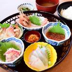 海鮮物語 海鮮五種盛 得々セット