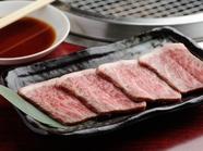 ほどよい弾力があり、お肉本来の味が楽しめる『イチボ』