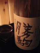 純米酒/富山県