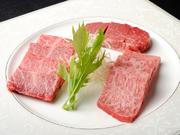 肉の極 義牛