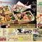 みなと神戸海上花火大会のスペシャルイベント