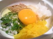 【爆弾】 イカ・オクラ・納豆・山芋・沢庵