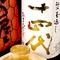 プレミアム日本酒も揃ってます