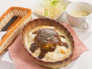アツアツでお肉の旨みたっぷり『ハンバーグドリア』